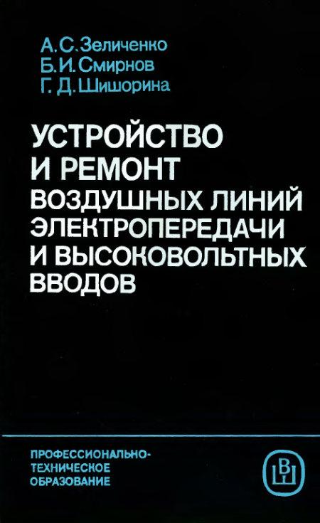 Опель Вектра Б 1.8 книга скачать