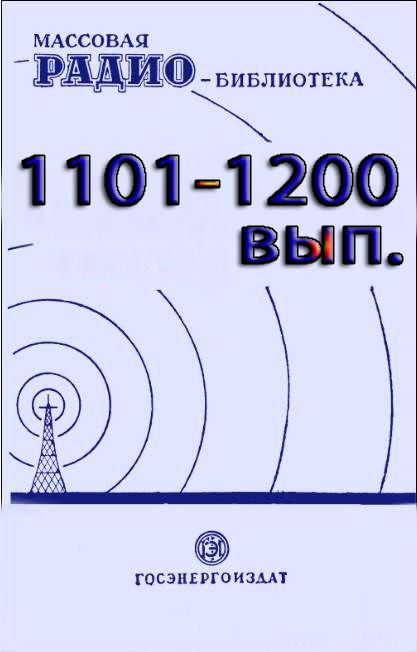 [ · Скачать (447,2Mb)]