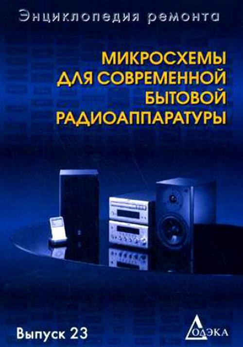 Судьба рабочего Иван Гудов
