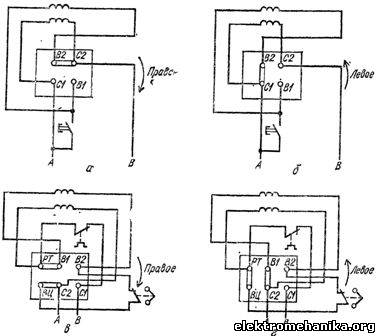 электросхема омега а